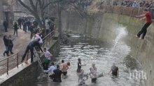 ХИТ! Търсят се зетьове за къпанките в Перущица