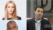 ИЗВЪНРЕДНО В ПИК! БТВ в скандална провокация срещу Борисов