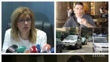 ТЕЖКИ ДУМИ! Градският прокурор на София се закани: Ще отговорим подобаващо на убийците на данъчния Иво Стаменов
