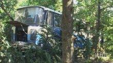 ЕКСКЛУЗИВНО! Задържаха собственика на автобус, убиец на 18 души, след 6 г. издирване