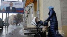 ИНОВАТИВНО! Електронни реклами сменят предизборните плакати в Русия