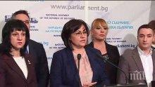 ПЪРВО В ПИК TV! БСП внася предложения за промени в НПК заради Истанбулската конвенция