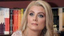 """ДРАМА! Венета Райкова проклета от врачка да е сама! След развода с Тишо, водещата на """"Папараци"""" вече не вярва в любовта"""
