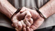 """Арестуваха Звяра от """"Еленово""""! Жените си отдъхнаха"""
