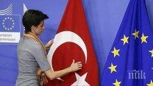 Бойко Борисов ще участва в ключова среща между лидерите на ЕС и Турция през март
