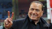 Италианските дясноцентристки партии подписаха обща програма преди изборите в страната