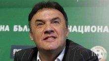 Предизборно! Боби Михайлов с тежък коментар