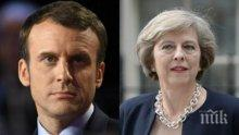 Великобритания и Франция се обявиха против вдигането на санкциите срещу Русия