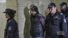 Протестират предсрочното освобождаване на наркодилъра Маникатов