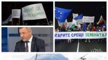 ЕКСКЛУЗИВНО! Валери Симеонов видя заговор и бизнес интереси в протестите срещу втория лифт в Банско и разкри скърца ли коалицията
