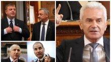 БОМБА В ПИК! Волен Сидеров с ексклузивни подробности за новия скандал, който тресе коалицията! Ще падне ли правителството във вторник?