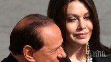 Бившата сеньора Берлускони се бори за издръжката си 1,4 милиона евро месечно