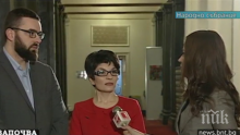 Десислава Атанасова: Мотивите на БСП за вота са тайнствени