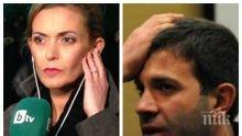 Шок и ужас в Би Ти Ви след публикация на ПИК - Венелин Петков в истерия, плаши Десислава Минчева с уволнение