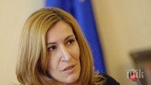 """Ангелкова се похвали пред """"Нешънъл Джиографик"""": България може да стане СПА столица на Европа"""