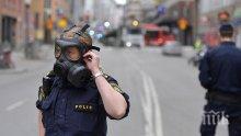 Силен взрив край полицейски участък в Малмьо, няма пострадали