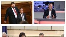 Приеха на първо четене закона на Пеевски и Йордан Цонев за КТБ