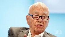 Милиардерът Рупърт Мърдок е бил приет в болница със сериозни травми в гърба