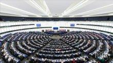 Бойко Борисов представя приоритетите на председателството пред Европарламента