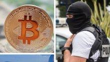 В крак с времето! В Бразилия обирджии поискали биткойни при нападение на обменно бюро