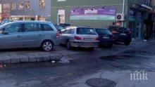 Незаконен паркинг под носа на полицията ядоса пловдивчанин