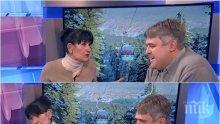 ЛЮТ СКАНДАЛ В ЕФИРА! Водещата на ПИК TV Ива Николова разкости екотерориста Андрей Ковачев - псевдозащитникът на Пирин се овъртоли в заплати и местни бизнесмени и забрави природата