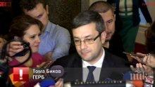 ПЪРВО В ПИК TV! Тома Биков към Нинова: Внася този вот, за да я дадат по новините до Борисов