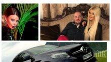 ЕКСКЛУЗИВНО В ПИК! Гущеров подари на Светлана Василева джип за 200 бона! А това, което направи тя, трогна бизнесмена...(СНИМКА)