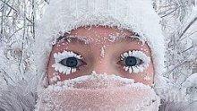 Тотален студ в Сибир! Термометърът падна до минус 67 - замръзнаха миглите на жените