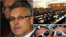 ГОРЕЩО! Зам.-шефът на парламента Валери Жаблянов с ексклузивен коментар за третия пол, вота на недоверие и корупцията