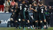 Реал (Мадрид) се върна на победния път с измъчен успех за Купата на Испания