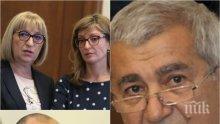 ЕКСКЛУЗИВНО В ПИК! Васил Василев избухна за Истанбулската конвенция: Гласуването й на Министерски съвет е невалидно, подвеждат Борисов