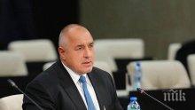 ПЪРВО В ПИК! Премиерът Борисов обсъди темата за единния цифров пазар с министър-председателя на Люксембург Ксавие Бетел