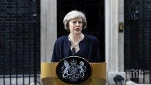 Тереза Мей изключи нов референдум за Брекзит