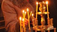 Комунистите нямат срам, първи палят свещи на Коледа