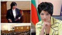 ГОРЕЩА ТЕМА! Десислава Атанасова разби на пух и прах мотивите на БСП за вота на недоверие