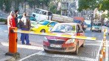 Баща съди общината в Пловдив заради бариерата в Стария град