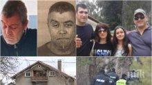 ЕКСКЛУЗИВНО В ПИК! Григор Лилов с шокиращо разследване: Росен Ангелов не е убиецът от Нови Искър!