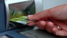 Премахват таксите с плащане на банкови карти в ЕС