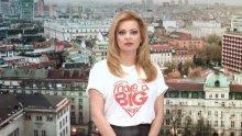 """ДРАМА! Аделина Радева с инфарктно раждане! Водещата на """"Здравей, България"""" гледа като свой доведения си син"""