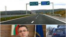СУПЕР НОВИНА! Разширяват магистралата от София до Пловдив! Тапите остават в историята