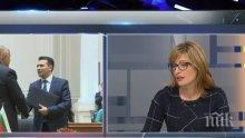 Екатерина Захариева: Доказахме, че въпреки опасенията, договорът с Македония няма да е само на хартия