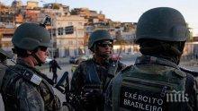 Броят на ранените в Рио де Жанейро се покачи до 17, загинало е дете
