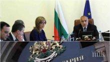 ИЗВЪНРЕДНО В ПИК TV! Премиерът Борисов с важни разпоредби към министрите! Нареди: Ще се прави само един лифт в Банско, друго няма да се строи (ОБНОВЕНА)
