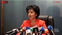 Румяна Арнаудова: Няма извършено престъпление по сигнала за БАЦИС