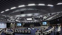 """София  се присъединява към престижния списък с градове-домакини на форума """"Светът през 2018"""""""