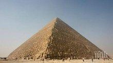 Египетски учени търсят дъщерята на Нефертити