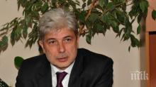 Съвет на учените ще помага на екоминистъра Нено Димов