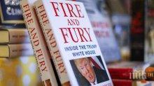 Превръщат книгата на Майкъл Улф за Доналд Тръмп в телевизионен сериал