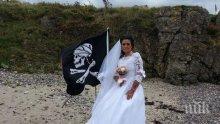 И ТОВА ДОЖИВЯХМЕ! 45-годишна жена се омъжи за призрак на пират, починал преди три века
